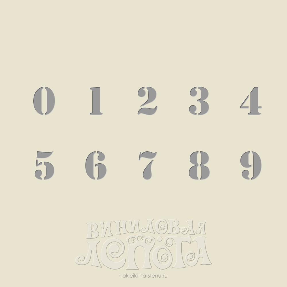 Многоразовый трафарет цифр. средний. x. большой. маленький.  Трафареты для многоразового использования сделаны...