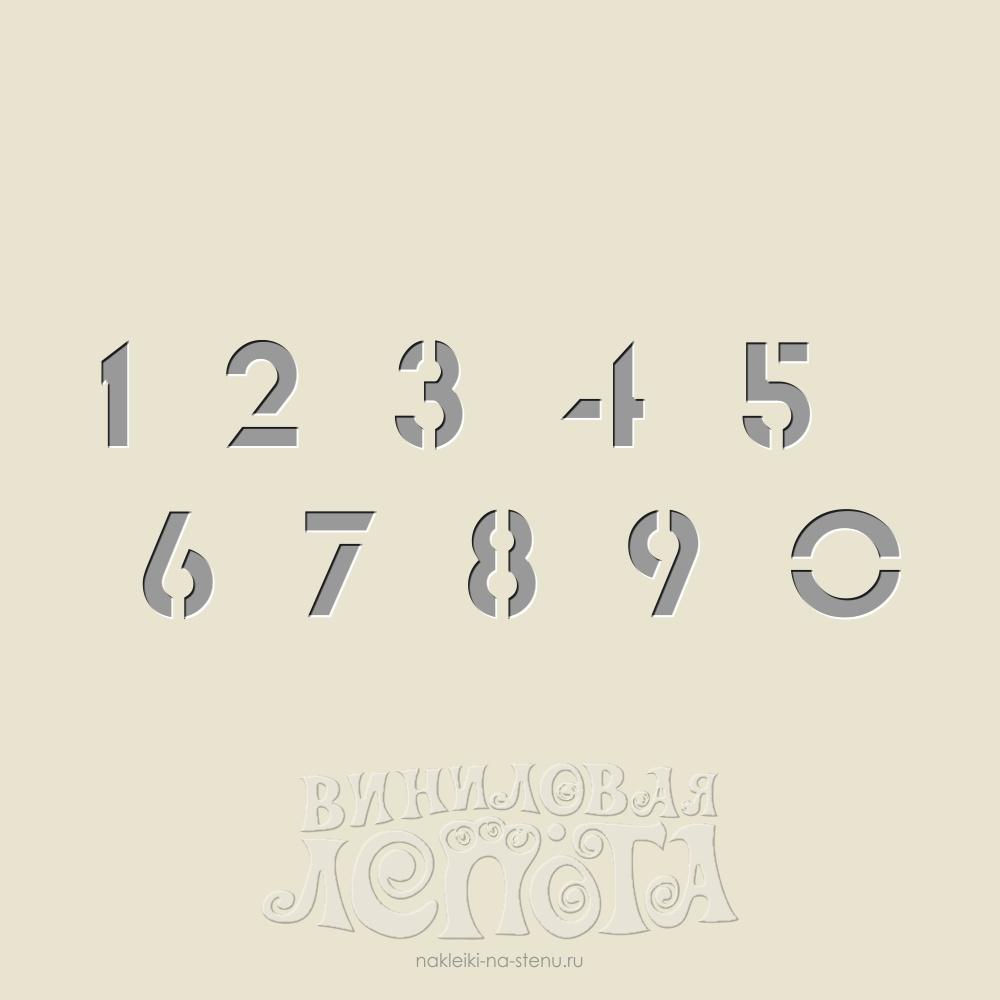 Предлагаемый трафарет цифр классического рисунка поможет вам быстро нанести на... x. большой. маленький.