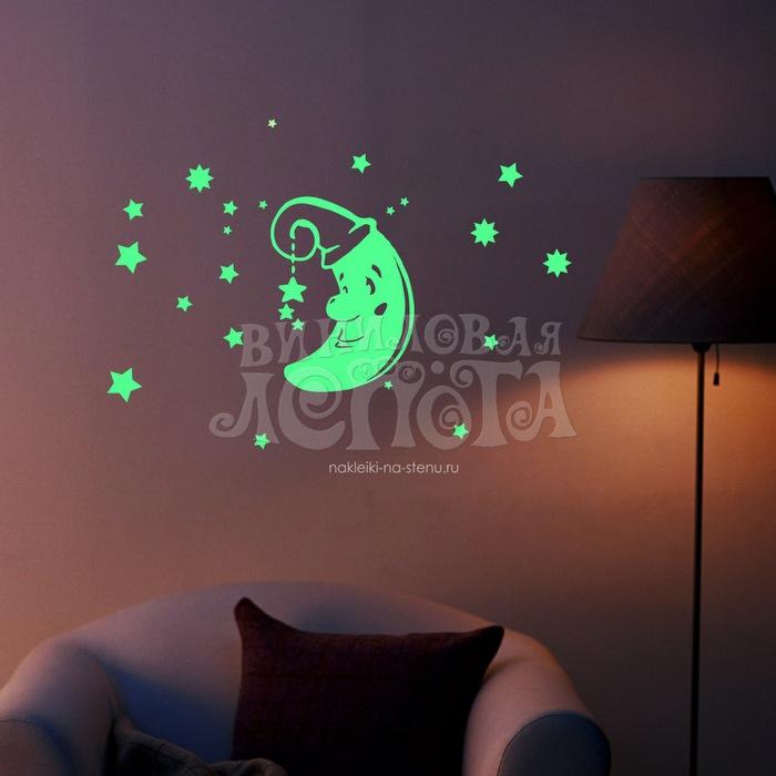 Звезды— беспроигрышный вариант длясветящихся наклеек