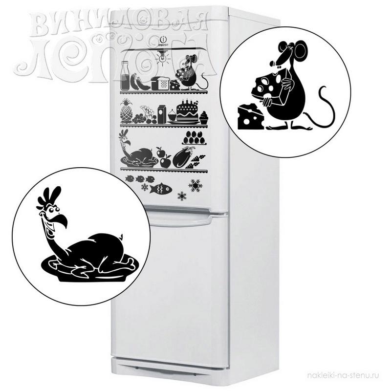 Оригинальная пленка-наклейка на холодильник