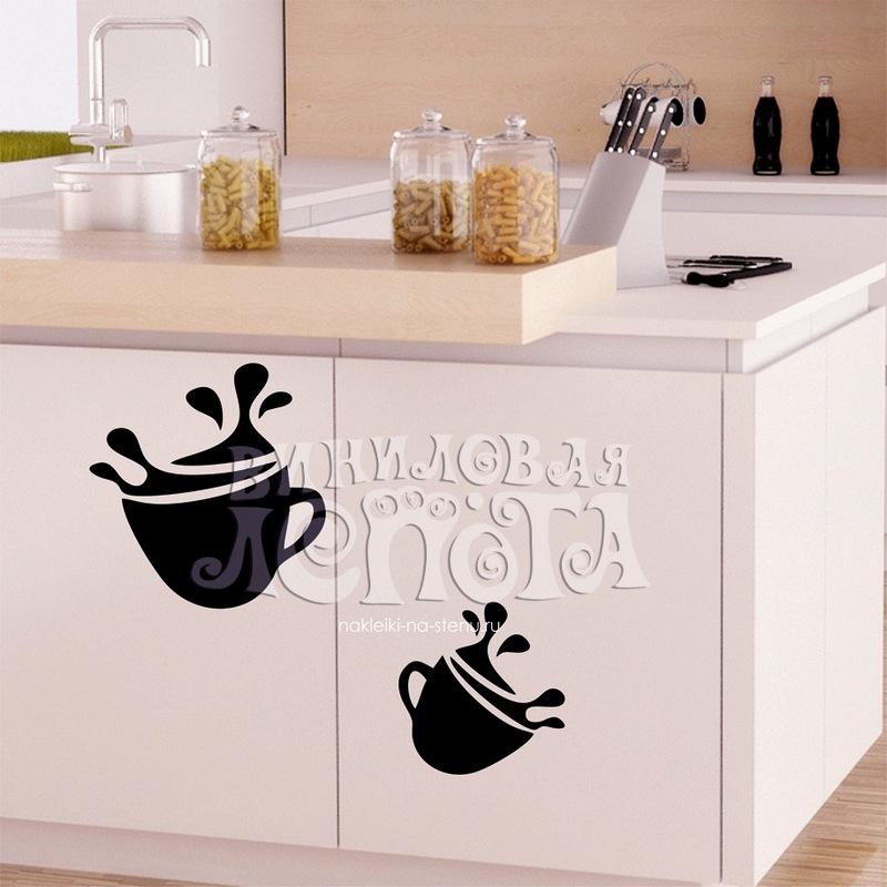 Декоративная наклейка для кухонной мебели